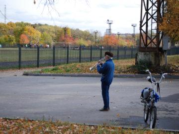 Одинокий трубач-интроверт